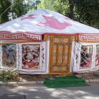 Калмыкия, гостевая юрта в центре Элисты., Элиста