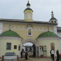 Боровский монастырь, Боровск