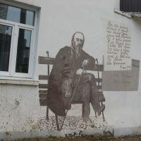Циолковский &Овчинников, Боровск