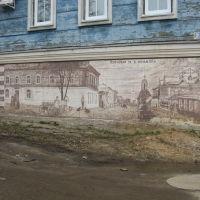 История, запечатлённая Овчинниковым, Боровск