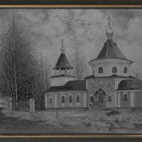 Церковь иконы Калужской Божией Матери, Еленский