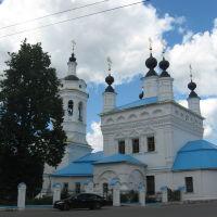ц. Покрова На Рву 1687г., Калуга