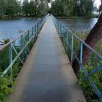 мост, Кондрово
