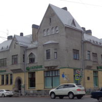 Банк, Сортавала