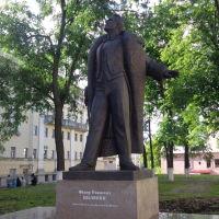 памятник Шаляпину, Киров