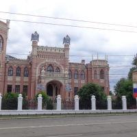 Особняк  Булычёва, Киров