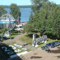 Заводская площадь, Омутнинск