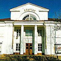 Кинотеатр Спартак, Омутнинск