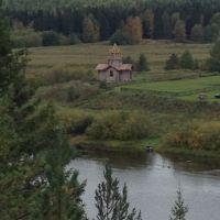 Аким, Сосногорск