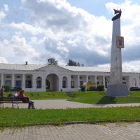 Центр города, Галич