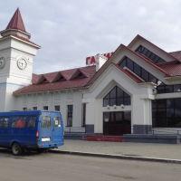 Вокзал, Галич