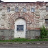 Застывшая история, Галич