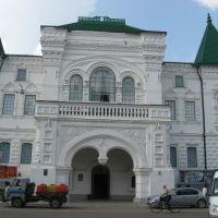 Дом Романовых, Кострома