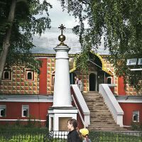 Царские палаты. Костром, Кострома
