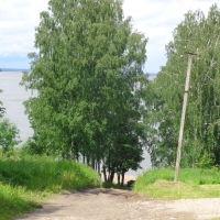 Спуск к Чухломскому озеру, Чухлома