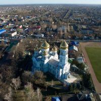 Курганиннск с высоты птичьего полета , Курганинск