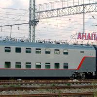 Вагоны двухэтажного поезда № 28 Москва-Анапа, станция Анапа, июль 2019 г., Анапа