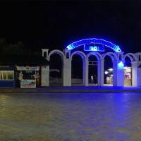 Анапа. Вход на Центральный пляж. Июнь 2019 г., Анапа