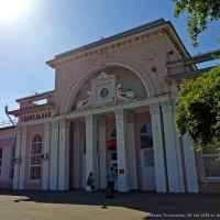 Здание вокзала станции Тоннельная, Верхнебаканский