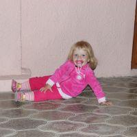Дети на отдыхе, Джубга
