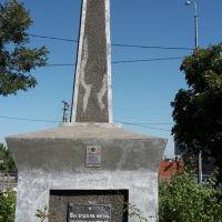 памятник героям былых времён, Ильский