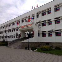 Администрация, Кореновск
