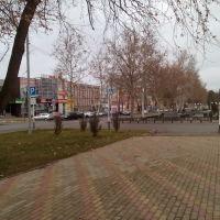 Центр города Кореновска, Кореновск