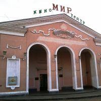 """Кинотеатр """"МИР"""", Кропоткин"""