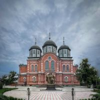 Фото #522476, Кропоткин
