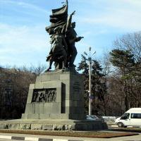 Памятник освободителям города на площади Свободы, Новороссийск