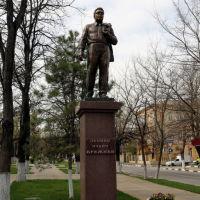 Памятник Л.И. Брежневу на улице Новороссийской Республики, Новороссийск