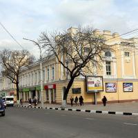 Центр города, Новороссийск