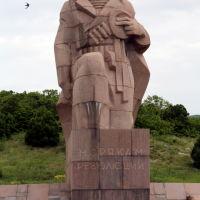 Памятник морякам революции, Новороссийск