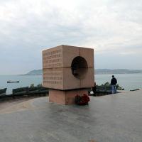 Памятник затопленному флоту, Новороссийск