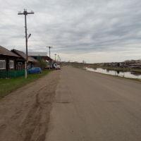 Фото #525201, Тасеево