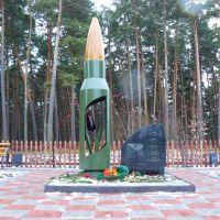 памятник воинам-интернационалистам, Тюхтет