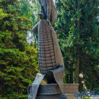Студент на кукурузе., Курск