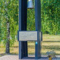 Памятник Морякам АПЛ «Курск», Курск