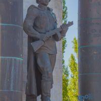 Триумфальная арка., Курск