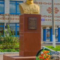 Симоненко Алексей Фёдорович., Курск
