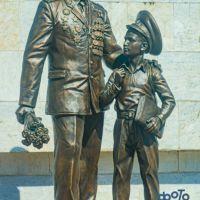 памятник «Ветерану ВОВ»., Курск