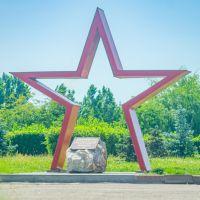 парк «Патриот»., Курск