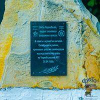 в память о мужестве жителей Октябрьского района, Курск