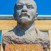 Владимир Ильич Ленин., Курск