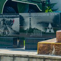 """Памятник, скульптура: """"Воин-освободитель""""., Курск"""
