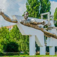 """Скульптура """"Мирный атом""""., Курчатов"""