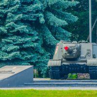 самоходная артиллерийская установка САУ-152, Курчатов