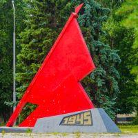 на площади имени Т.П. Николаева., Курчатов