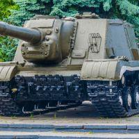 """самоходная артиллерийская установка САУ-152, в простонародье """"Танк"""", Курчатов"""