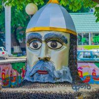 город сказка, Курчатов
